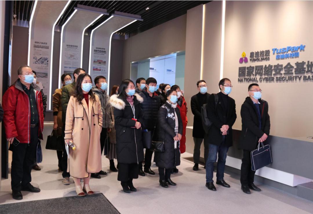 武汉国家级开发区人才对接洽谈会团队参观考察国家网络安全基地孵化器