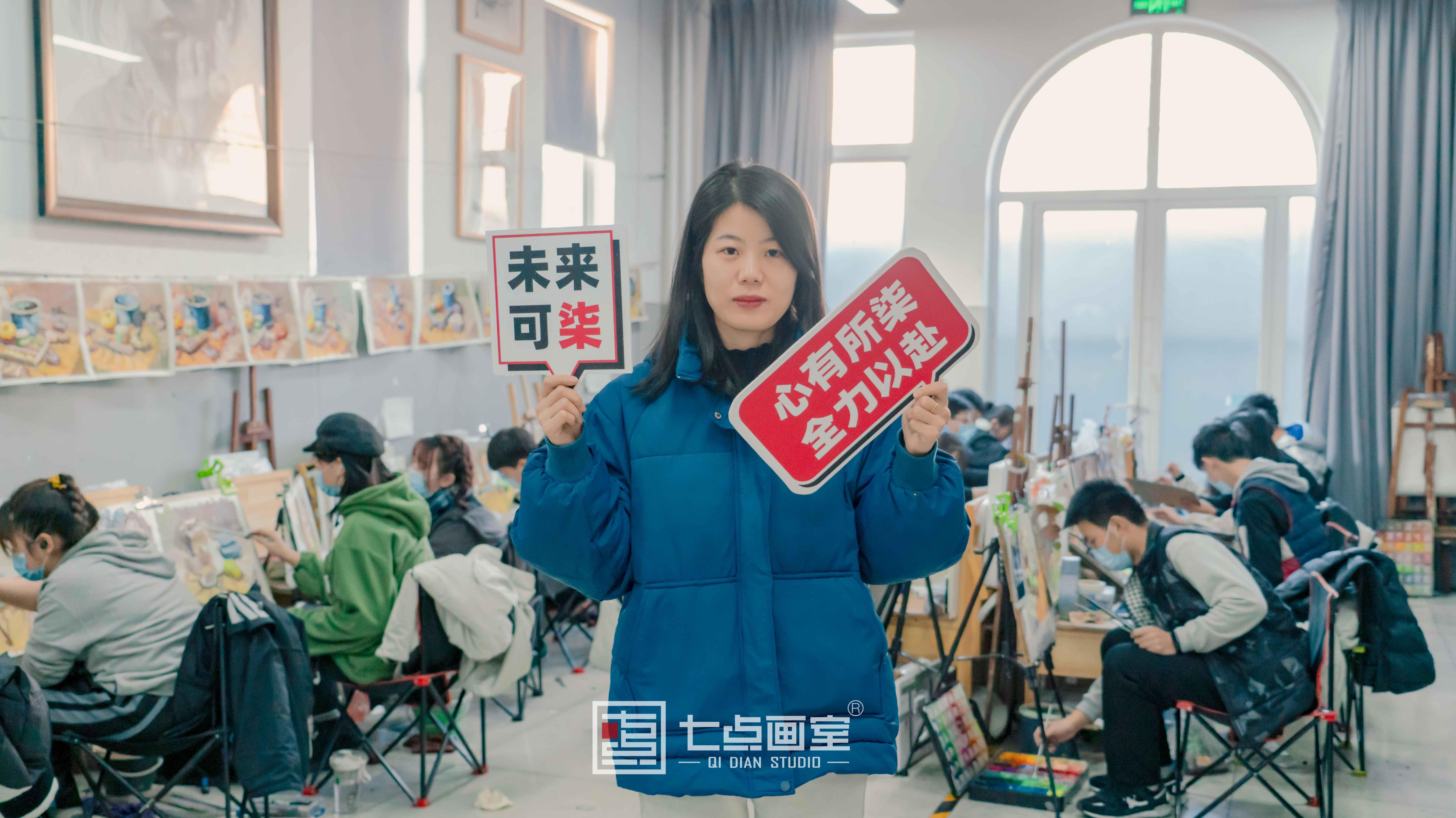 七点助考丨2021河北战队为梦而战,Fighting!