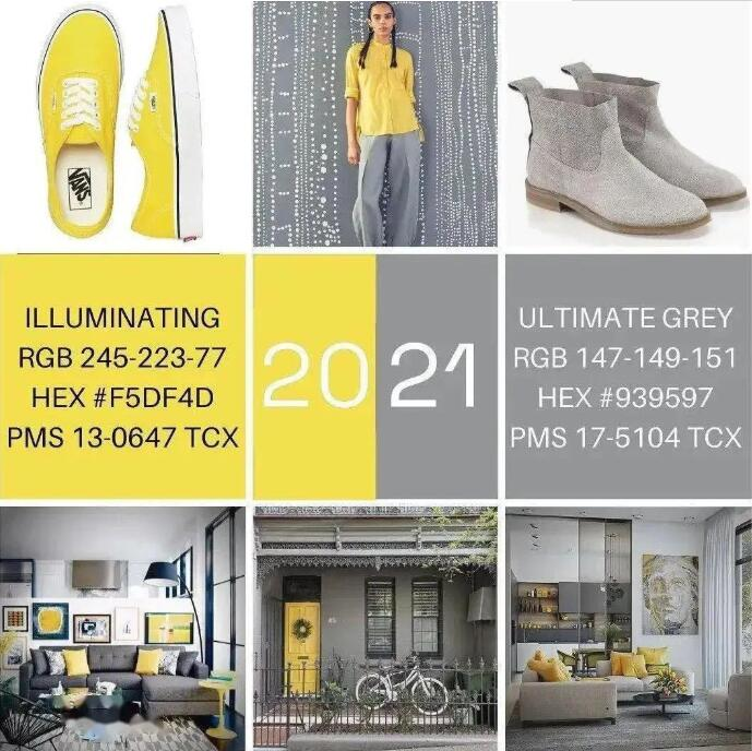 2021再創灰黃!年度流行色極致灰&亮麗黃顯白又高級!美!炸!了!