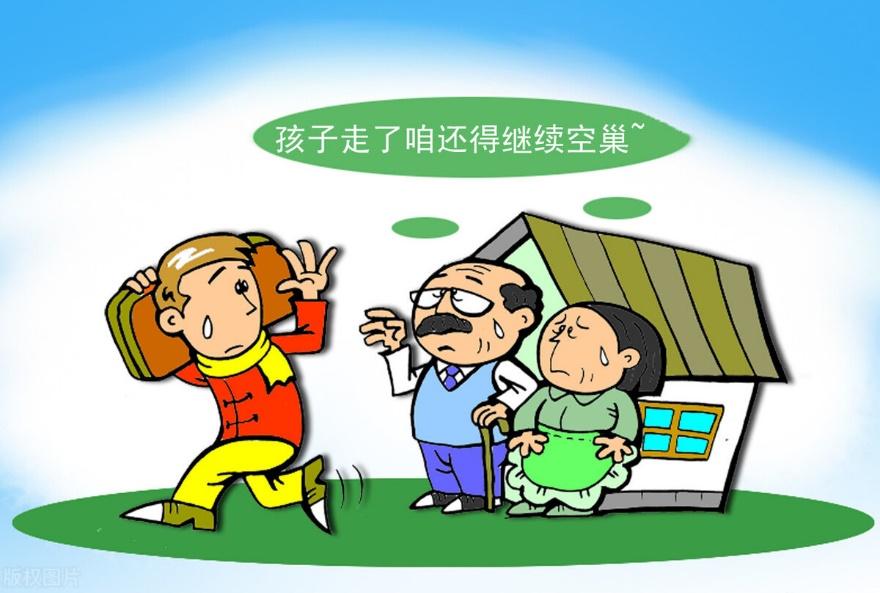 北京知名律师:订立遗嘱后新增的财产按照法定继承处理