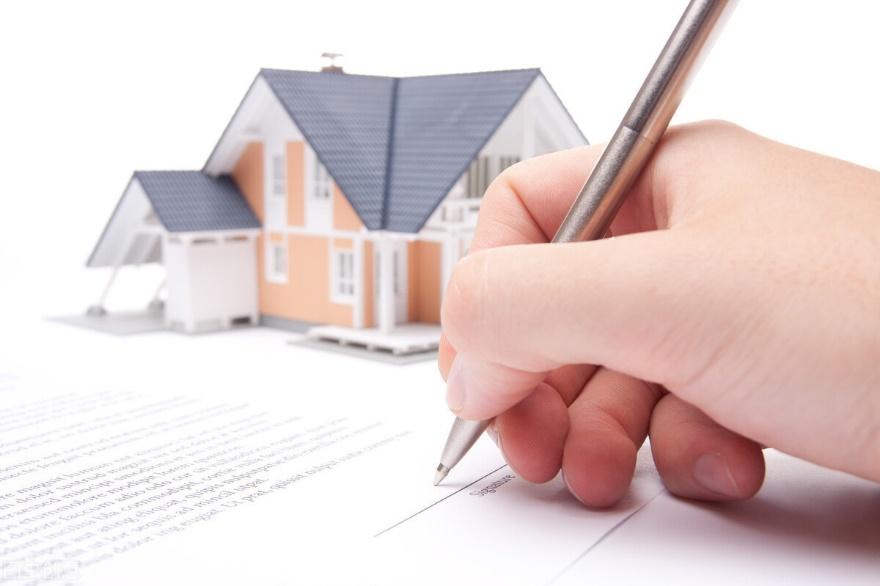 《房产继承协议》是财产分割协议还是赠与合同?北京知名律师:依事实确定!