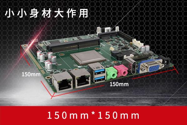 """来了,来了,广州高能带着""""FT-2000/4 Ipad主板""""的最新消息来了!"""