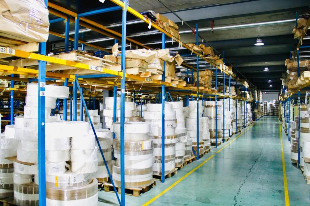 Outstanding Achievement of Inventory Consolidation