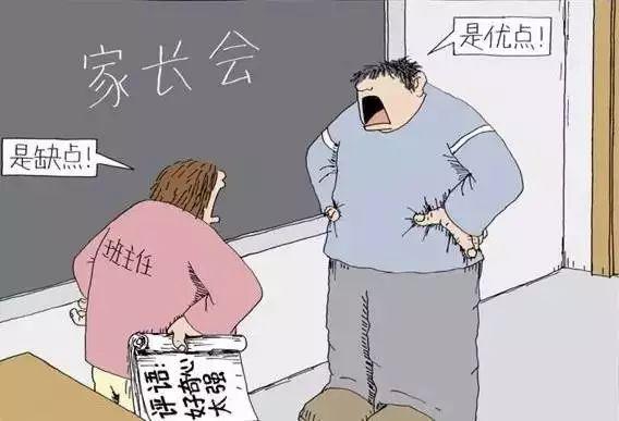 【父母荐读】家长赢了老师,很可能会输了孩子