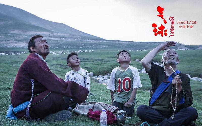 《气球》:华语年度十佳,愿让更多的人能看到天空