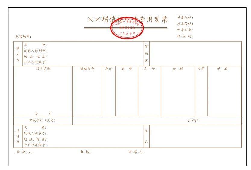 关于在新办纳税人中实行增值税专用发票电子化有关事项的公告(附解读)