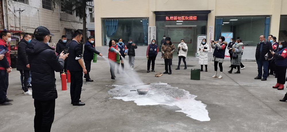 南充分中心为嘉陵区火花街道办开展消防培训及灭火逃生演练