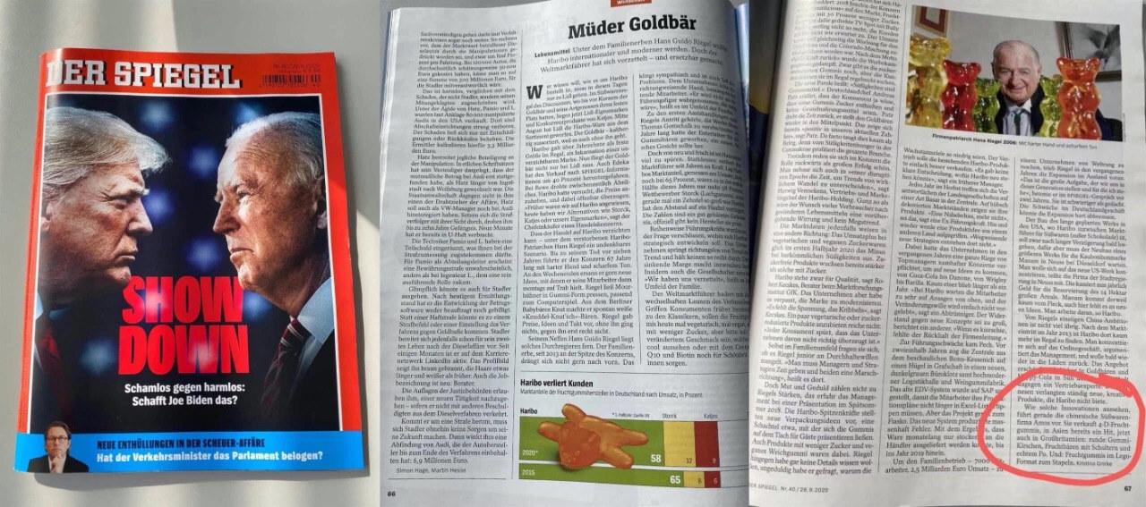 被德国最大的周刊杂志高度评价的软糖是谁?
