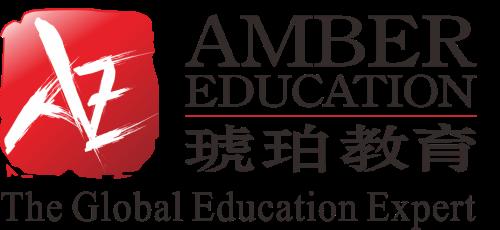 琥珀教育深圳分公司