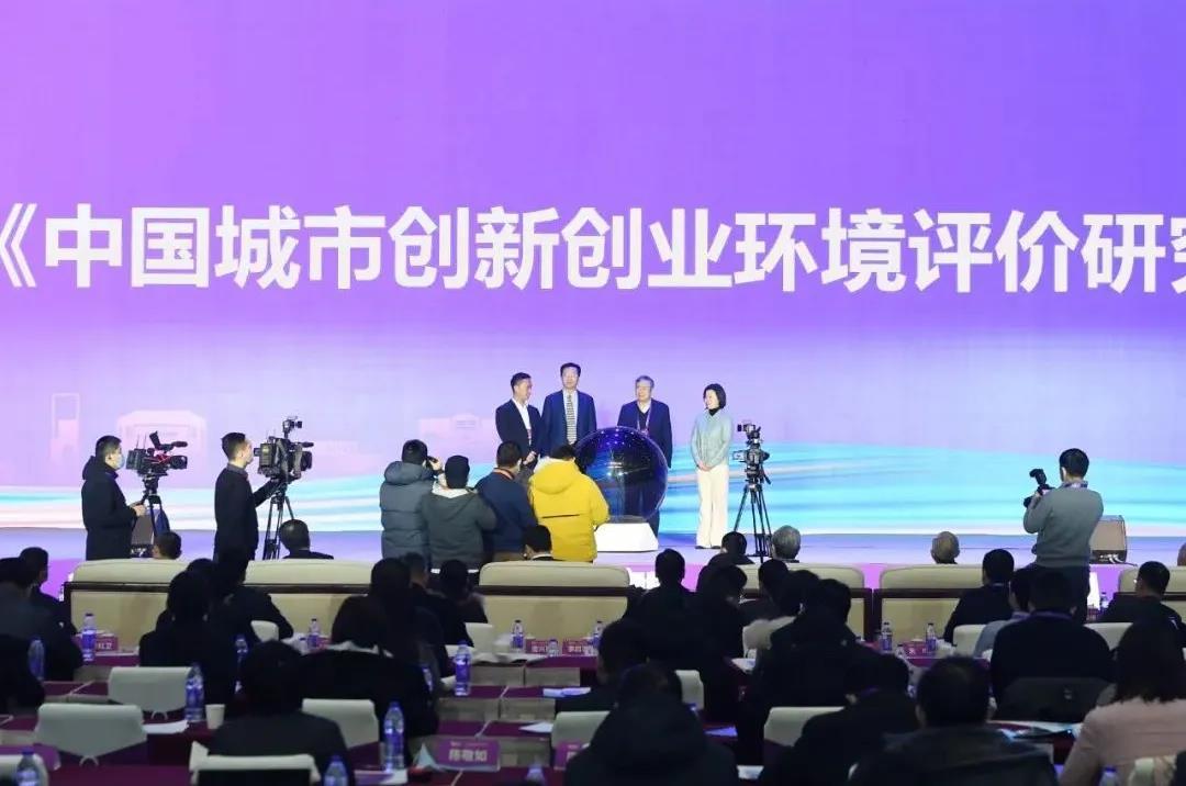 重磅发布|启迪创新研究院发布《2020中国城市创新创业环境评价报告》