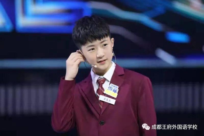 """成都王府""""国学少年""""屈良元参战河北卫视《我中国少年》第三季"""