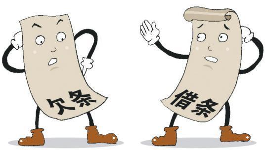 选择北京经济纠纷律所 应考虑到的问题有哪些