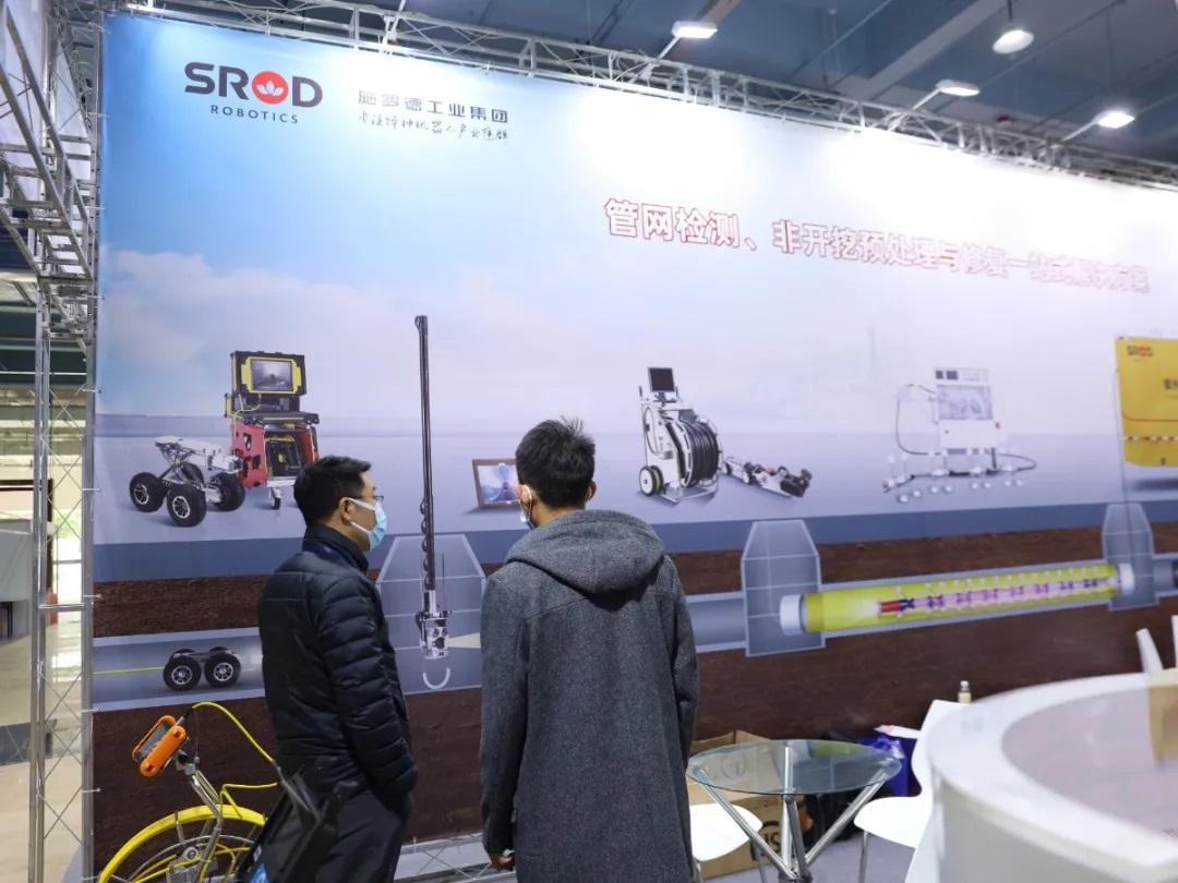 聚焦粤港澳大湾区非开挖技术  施罗德工业集团受邀参加2020广东省非开挖技术协会年会!