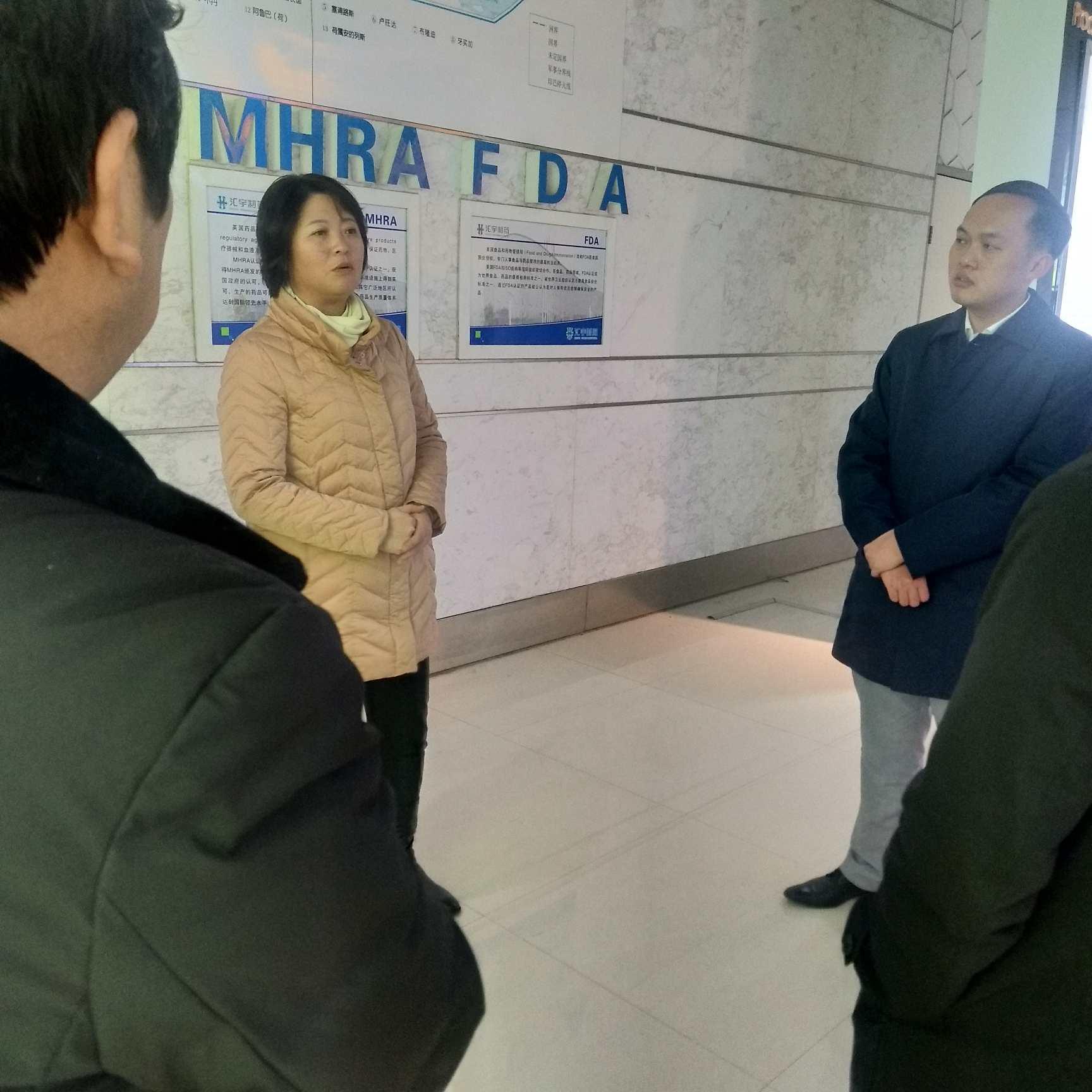 四川省经济和信息化副厅长一行到我司调研