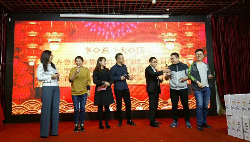汇宇制药中国区营销中心2018年会召开