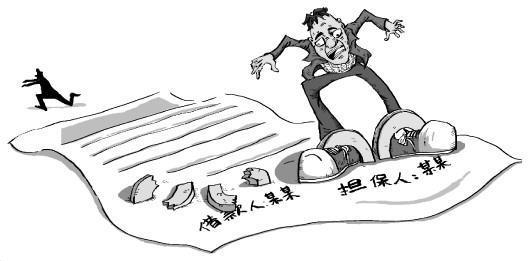 北京知名律师解读:保证责任期满后无需承担保证责任