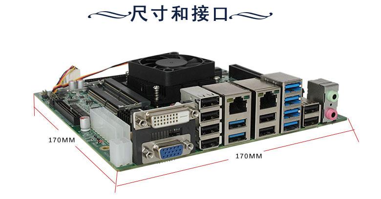 GM-M2000F 飞腾ATX国产主板