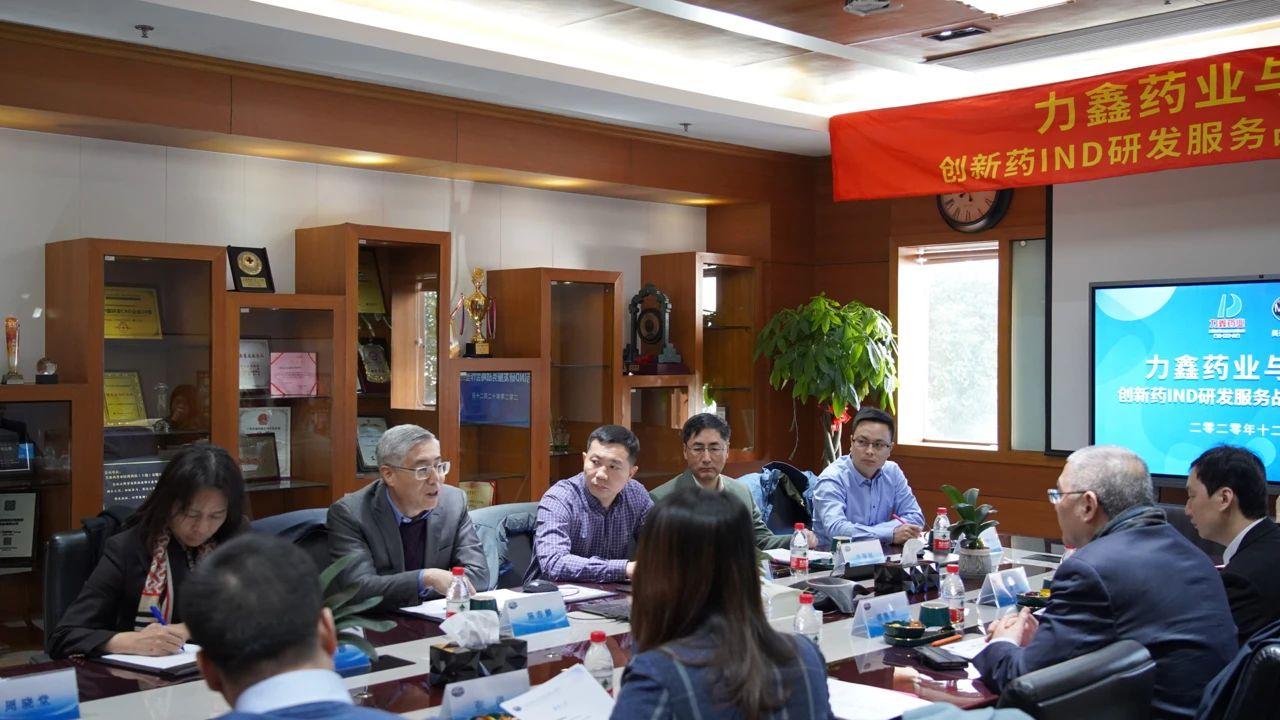 企讯   力鑫药业与美迪西创新药IND研发服务战略合作签约仪式