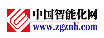 中国智能化网
