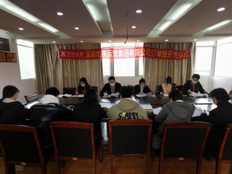 我院第九屆共青團和學生代表大會隆重召開