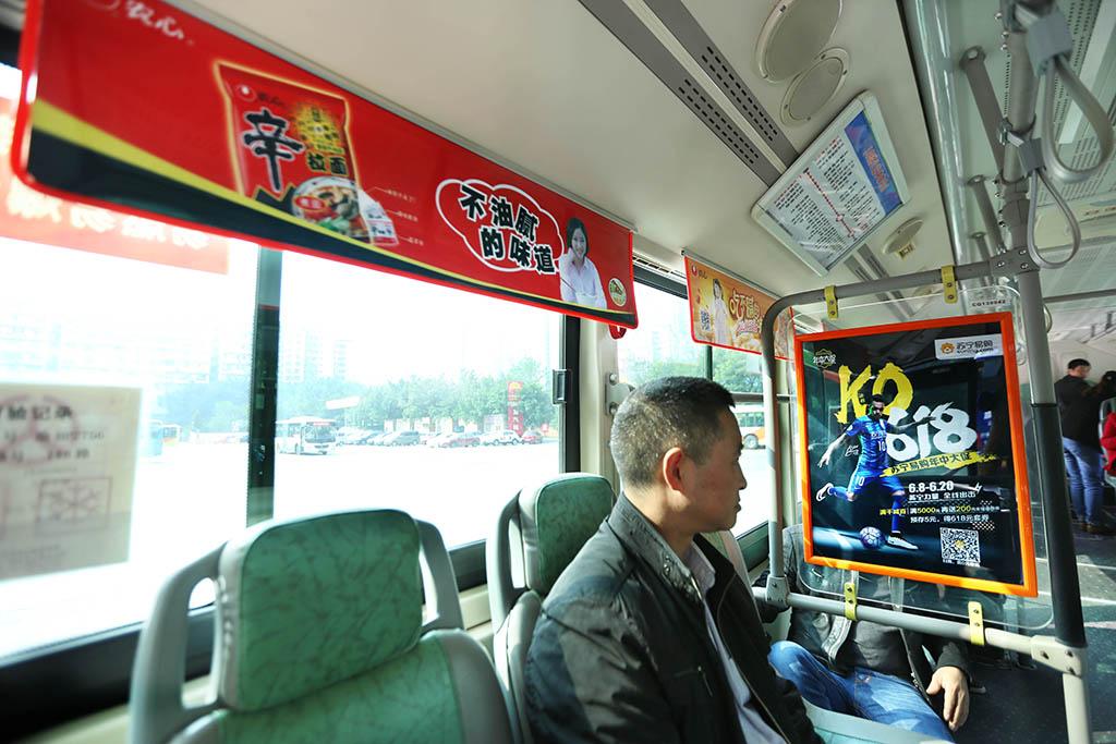 公交车广告投放怎样搭配效果更好?乐投传媒为您解析