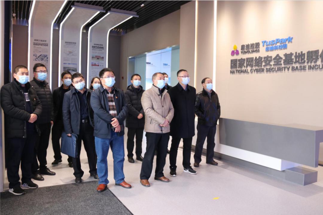 区委巡查组到访国家网络安全基地孵化器调研