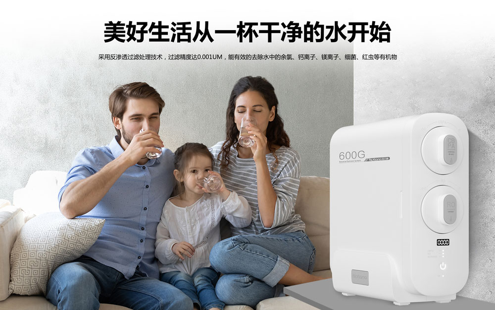 净水器加盟品牌