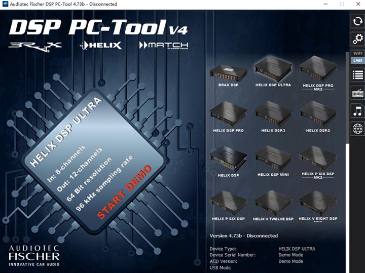 【下载】ATF DSP PC-Tool 4.73b 官方正式版