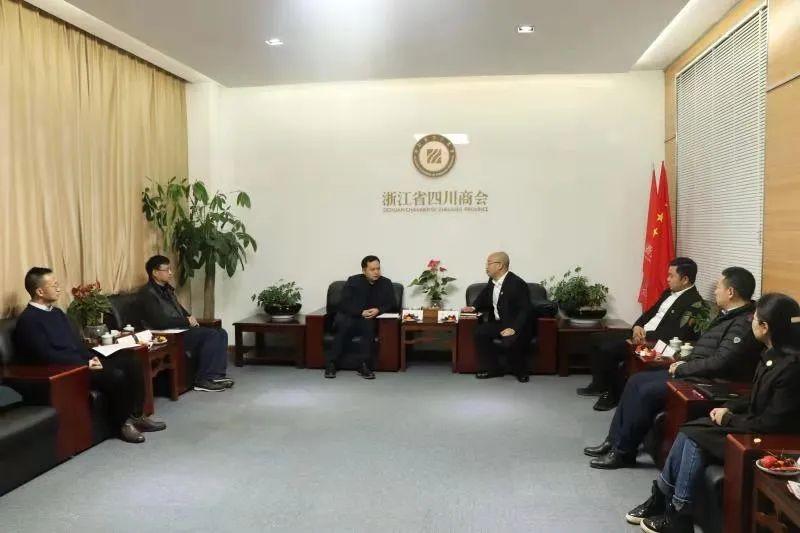 【来访】泸州市工商联副主席毛启云一行到访浙江省四川英国威廉希尔公司网址