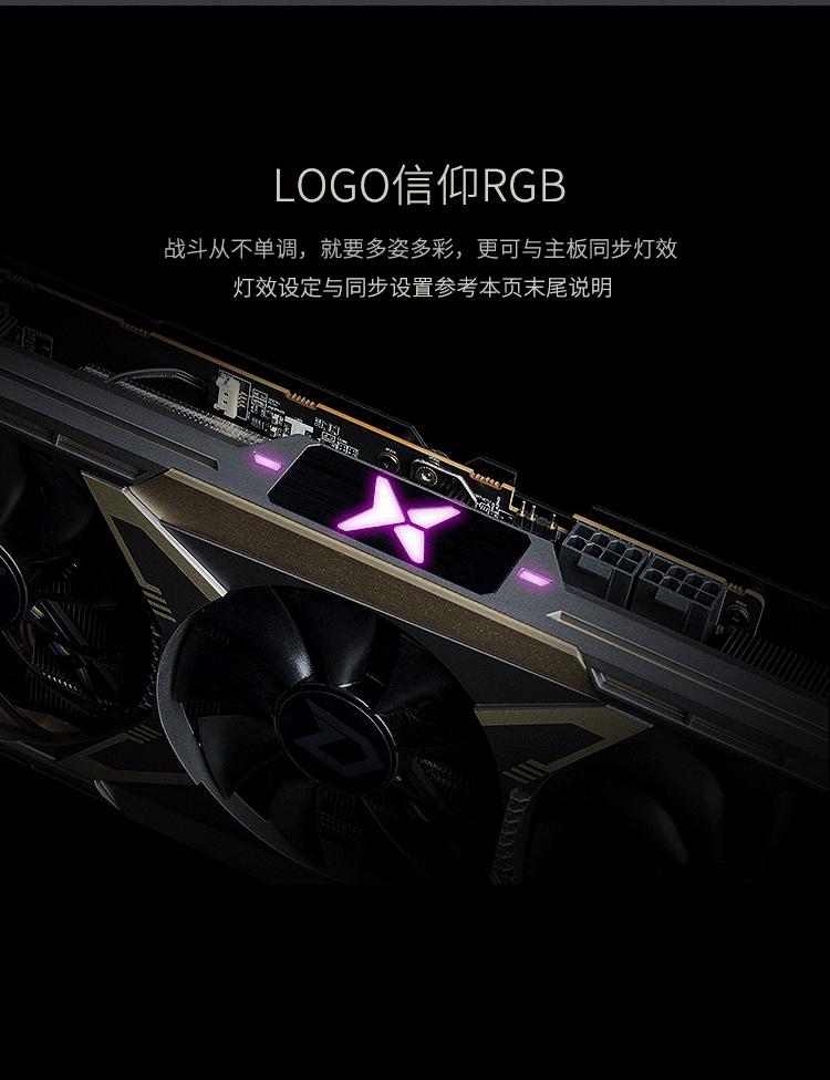 迪兰RX 5700 XT 8G X-Serial