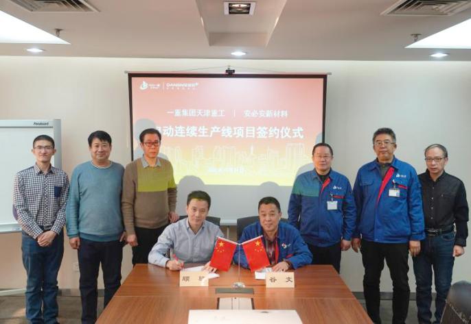 强强联手! 安必安与天津一重及清华高端装备研究院联手打造全国一流生产线