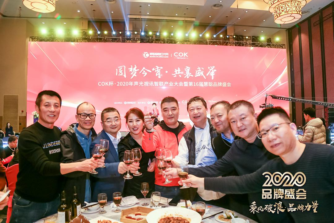 诠释品牌力量,乐访荣获2020年度COK杯十佳竞争力品牌奖项