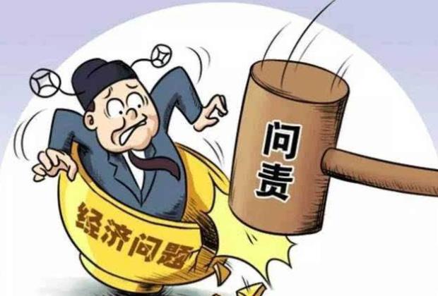 北京经济纠纷律所里面的律师要怎么选