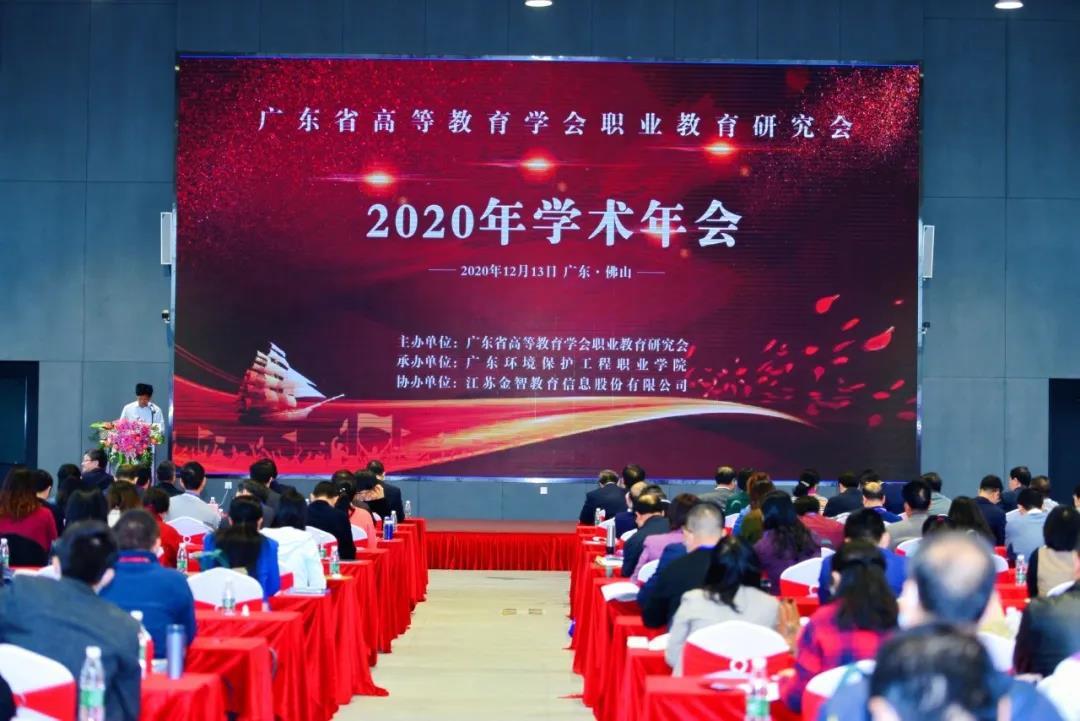 扩容提质强服务,看广东省如何推动职业教育提升发展