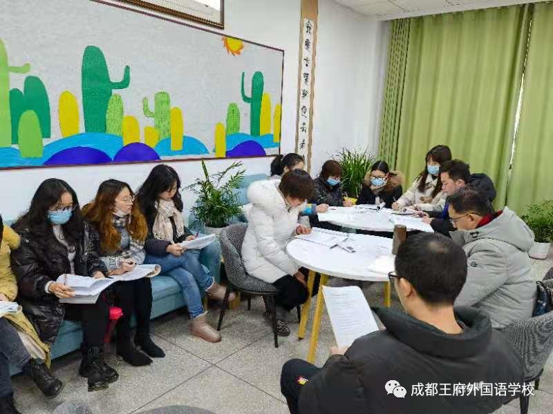 """专家引领 共同成长——成都王府""""刘旭名师工作室""""定期开展系列教研活动"""