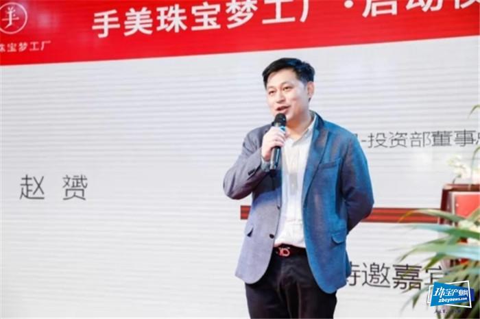 深圳手美珠宝梦工厂新零售模式获得业界关注