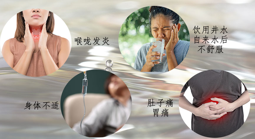 一台净水器到底帮我们解决多少饮用水隐患