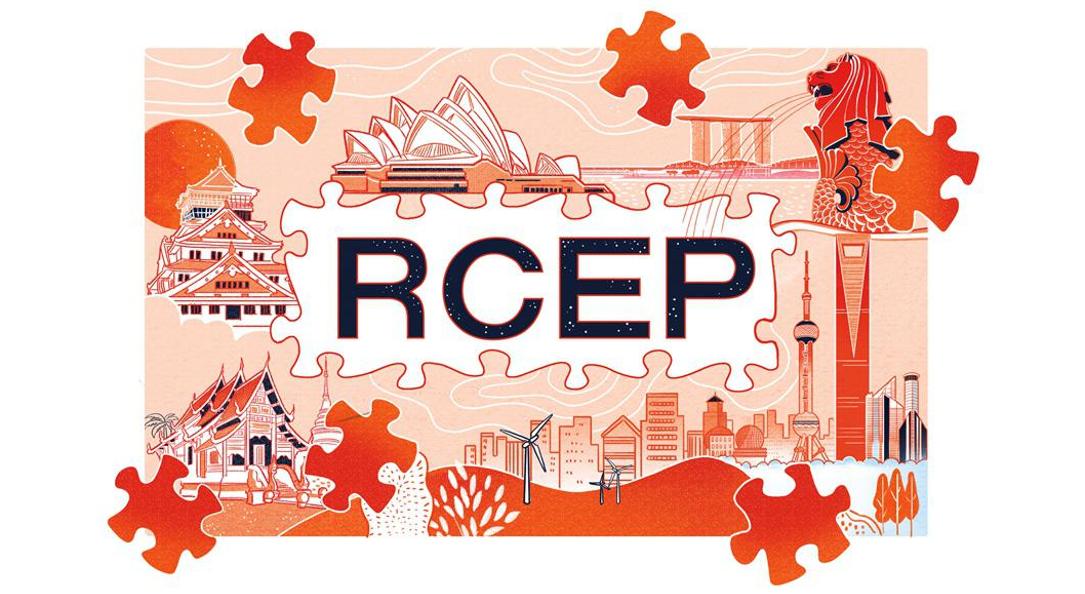 重磅|《区域全面经济伙伴关系协定》(RCEP) 各章内容概览