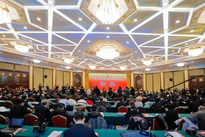 中铁工业捧回两个中国工业领域最高奖项
