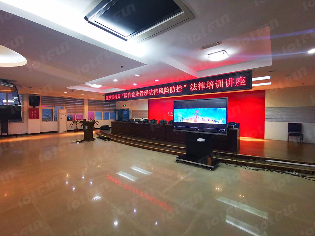 广东大唐国际潮州发电有限责任公司