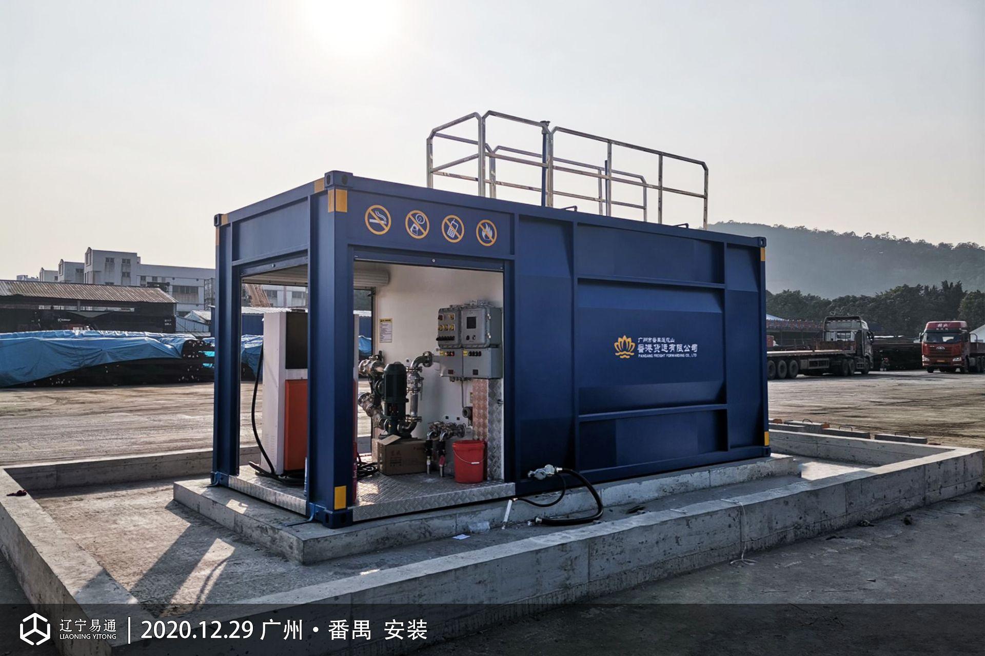 2020年12月29日,广州番禺25立方阻隔ios雷竞技撬装式加油装置安装调试完成