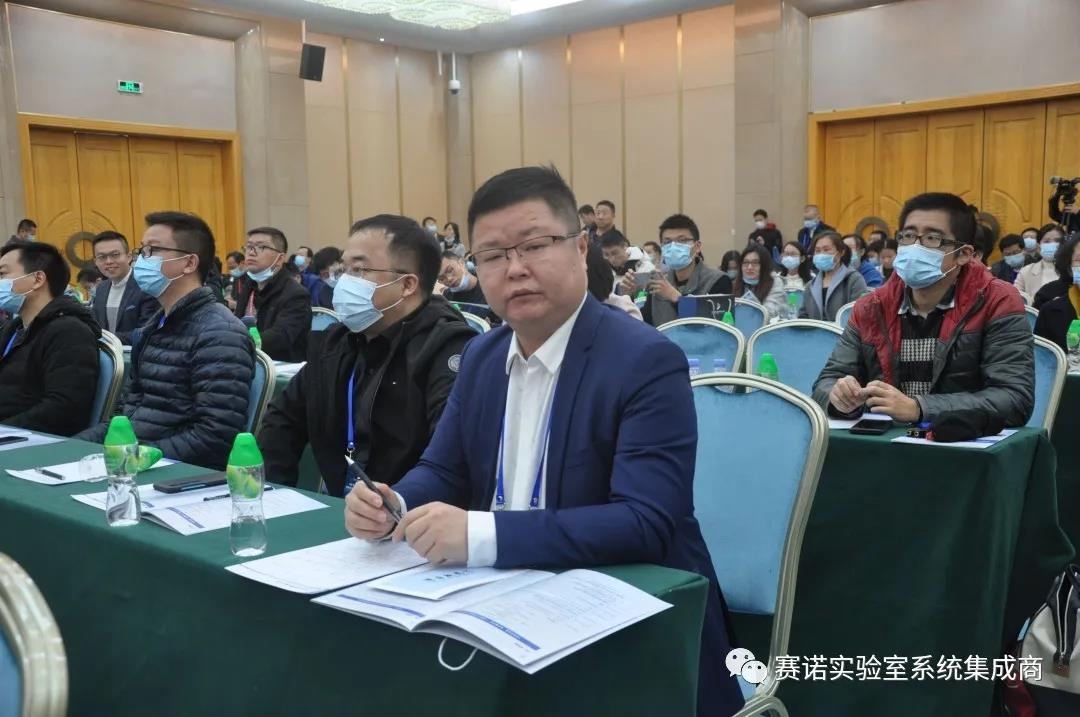 赛诺 亮相粤港澳大湾区生物医药创新与产业融合年会高峰论坛