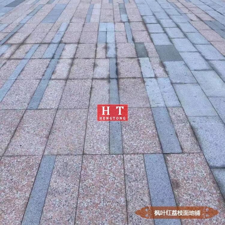 广东惠州枫叶红荔枝面地铺案例