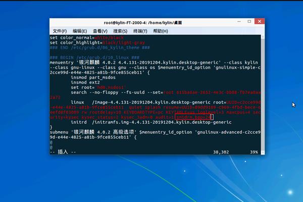 银河麒麟桌面操作系统安装_V4/v10系统详细使用教程