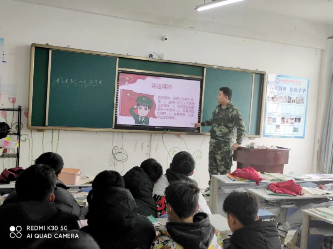 """四川省弘博中等专业学校2020年""""宪法晨读""""活动"""