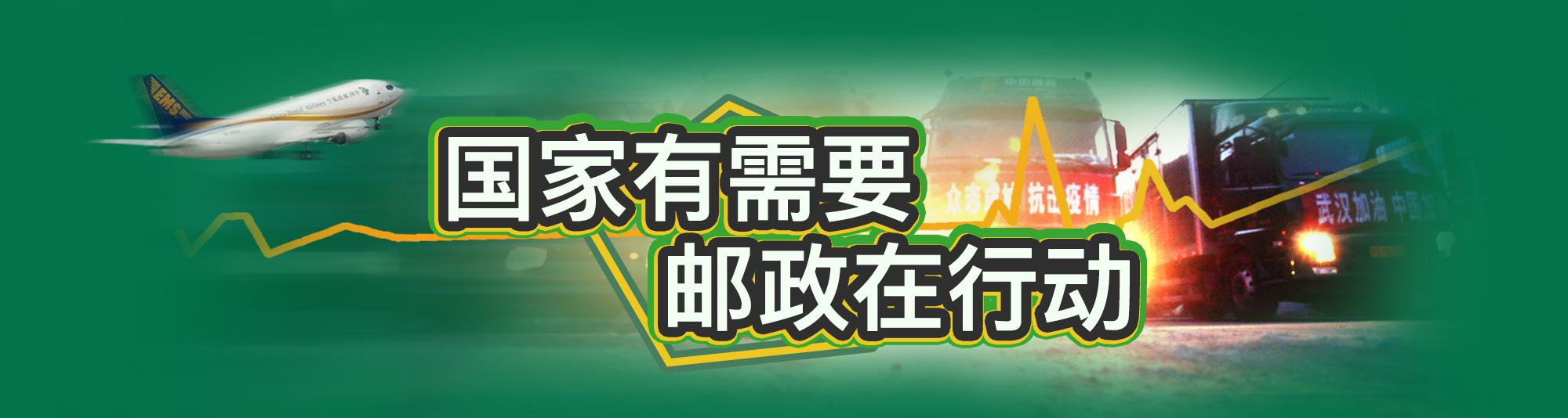 喜讯 | 祝贺:云南邮政顺利通过ISO27001和ISO9001认证审核