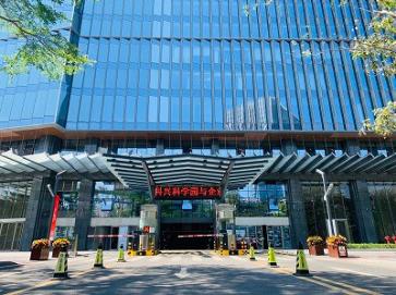 深圳一手写字楼出租时企业要留意写字楼哪些内部设施?
