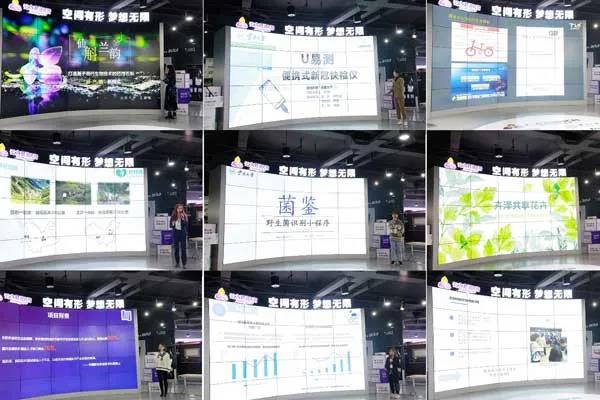 """人民网:2020年""""创响中国""""云南大学站在启迪K栈启动"""