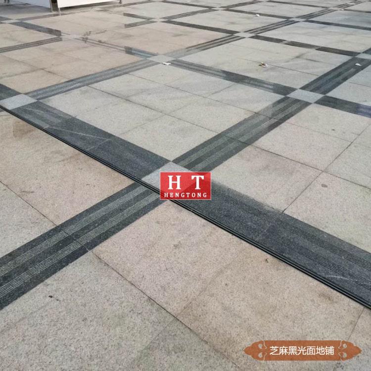 深圳和平社区广场芝麻黑地铺项目
