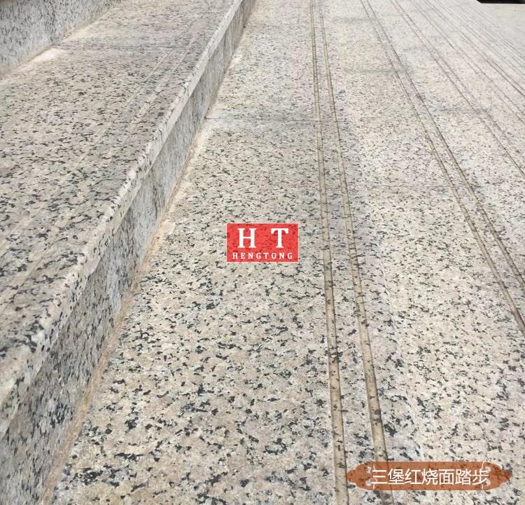 三堡红火烧面楼梯踏步+三堡红光面南宁市公安局广场地铺项目